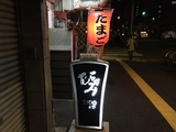20170216_murakami1.JPG
