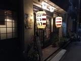 20170321_oikawa02.JPG