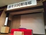 20170422_yose.JPG