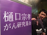 20170402_higuchi.JPG
