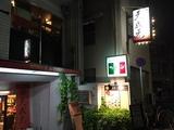 20170508_tenseigen1.JPG