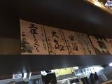 20170522_akiwaka1.JPG