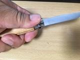 20170531_knife3.JPG