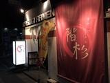 20170609_kaisugi1.JPG