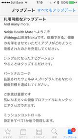 20170624_nokia1.jpg