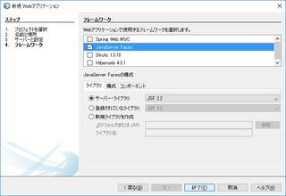 20170706_netbean1.jpg