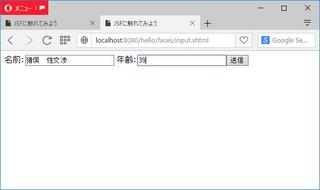 20170706_netbean6.jpg