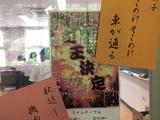 20170902_haikuou.JPG