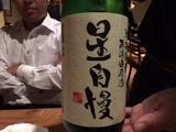 20170907_fukumotoya1.JPG