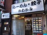 20170918_kawakami1.JPG