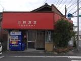 20171001_okonomi1.JPG