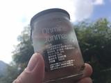 20171010_omine.JPG
