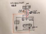 20171029_arduino1.JPG