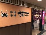 20171120_samurai1.JPG