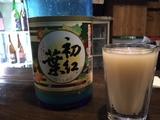 20171120_tatsumiya1.JPG
