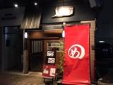 20171201_ichidaime1.JPG