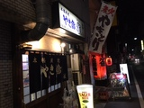 20171215_jyan1.JPG