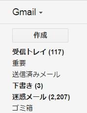 20180117_gmail.jpg