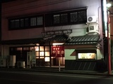20180127_uhei1.JPG