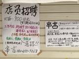 20180216_kushikichi1.JPG