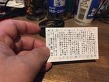 20180302_genkou.JPG