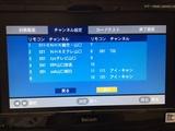 20180317_tv.JPG