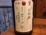 20180306_akiwaka1.JPG