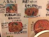 20180417_sairai1.JPG
