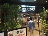 20180427_busmachi1.JPG
