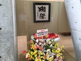 20180519_miyuki.JPG