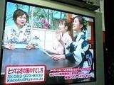 20060701_tv.jpeg