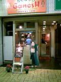 20071231_iwakuni2.jpeg