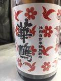 20181112_yamanaka2.JPG