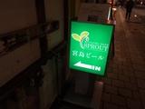 20181116_miyajima1.JPG