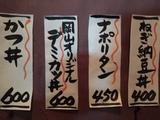 20181116_zenkichi1.JPG