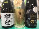 20181228_sake.JPG