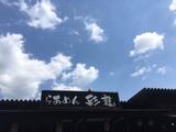 20190331_sairyu1.JPG
