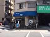 20190409_kakotei1.JPG