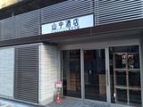 20190507_yokogawa.JPG