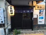 20190524_okeya1.JPG