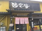 20190914_mencookai1.JPG