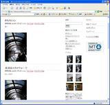 keitai_error.jpg