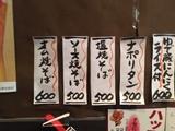 20191213_zenkichi1.JPG