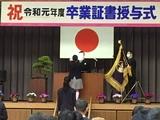 20200319_sotsugyou.JPG
