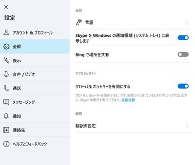 20200502_skype1.JPG