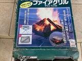 20200523_fire0.jpg