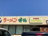 20200607_mizunaka1.jpg