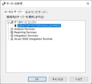 20200701_SQLManagement2.jpg