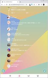 20200713_ai3.jpg