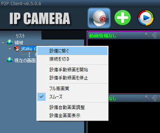 20201008_camera1.jpg
